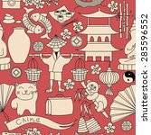 chinese seamless pattern ... | Shutterstock .eps vector #285596552
