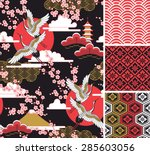japanese pattern set. seamless... | Shutterstock .eps vector #285603056