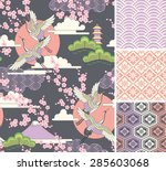 japanese pattern set. seamless... | Shutterstock .eps vector #285603068