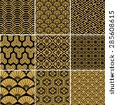 seamless vector pattern set.... | Shutterstock .eps vector #285608615