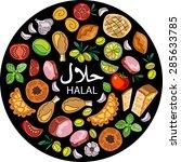 halal food. middle eastern...   Shutterstock .eps vector #285633785