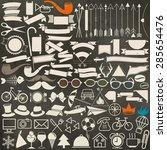 vector illustrations. hipster... | Shutterstock .eps vector #285654476