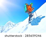 hiker on the trek in himalayas | Shutterstock . vector #285659246