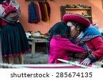 29 apr 2015    local peruvian... | Shutterstock . vector #285674135