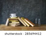 books  cup of coffee  black...   Shutterstock . vector #285694412