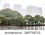 Kokyogaien National Garden See...
