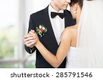 wedding  dance  together. | Shutterstock . vector #285791546