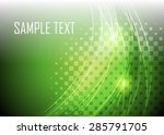 green abstract background | Shutterstock .eps vector #285791705