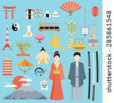 Flat Japan Icons And Symbols...