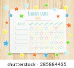 kids rewards chart with... | Shutterstock .eps vector #285884435
