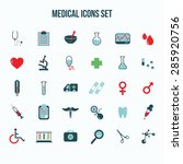 medical icons vector set in... | Shutterstock .eps vector #285920756