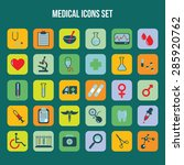 medical icons vector set in... | Shutterstock .eps vector #285920762