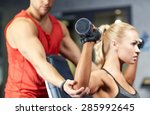 sport  fitness  bodybuilding ... | Shutterstock . vector #285992645