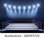 boxing ring and floodlights  ... | Shutterstock . vector #285995732