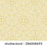 islamic star ornament golden... | Shutterstock .eps vector #286008695
