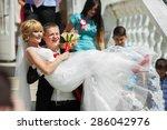 wonderful luxury wedding... | Shutterstock . vector #286042976
