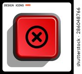 delete icon. cross sign in...