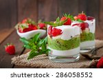creamy dessert with... | Shutterstock . vector #286058552