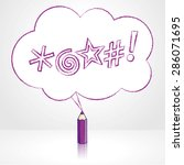 purple pencil with reflection...   Shutterstock .eps vector #286071695