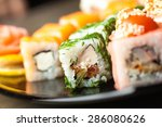 sushi  food  japan. | Shutterstock . vector #286080626