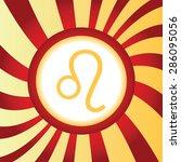 yellow icon with zodiac leo...