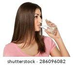 water  drinking  women. | Shutterstock . vector #286096082