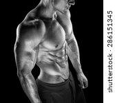 young athletic man torso... | Shutterstock . vector #286151345