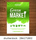 ecology green market invitation ... | Shutterstock .eps vector #286171802