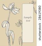 tulip vector | Shutterstock .eps vector #28619380