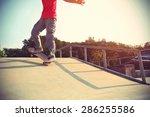 skateboarder legs riding... | Shutterstock . vector #286255586