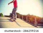 skateboarder legs riding... | Shutterstock . vector #286259216