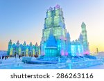 Harbin  China   January 6  201...