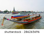 bangkok  thailand   feb17 ... | Shutterstock . vector #286265696