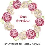 cute peony vector decorative... | Shutterstock .eps vector #286272428