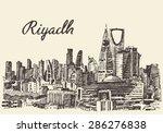 riyadh skyline  big city... | Shutterstock .eps vector #286276838