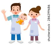nursery and baby | Shutterstock .eps vector #286299686