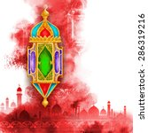 illustration of ramadan kareem  ...
