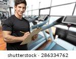 instructor  exercising  coach. | Shutterstock . vector #286334762