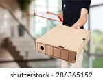 package  delivering  messenger. | Shutterstock . vector #286365152