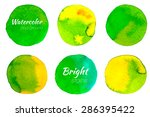bright yellow green watercolor... | Shutterstock .eps vector #286395422