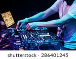 dj mixes the track in the... | Shutterstock . vector #286401245