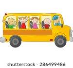 cartoon little kid in the... | Shutterstock . vector #286499486