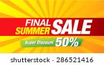 hot summer sale banner | Shutterstock .eps vector #286521416