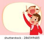 illustration of the girl riding ... | Shutterstock .eps vector #286549685