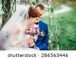 beautiful wedding couple in... | Shutterstock . vector #286563446