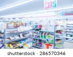 abstract blur supermarket  ... | Shutterstock . vector #286570346