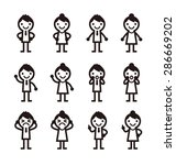 men and woman icons  vector... | Shutterstock .eps vector #286669202