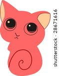 funny kitten   Shutterstock . vector #28671616