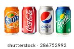Small photo of Moscow, RUSSIA - June 13, 2015: Coca-Cola, Fanta and Sprite cans with Pepsi can on white background.