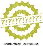question mark rubber grunge seal   Shutterstock .eps vector #286901855